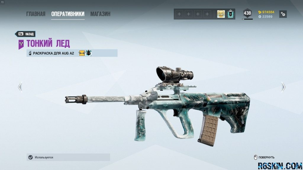 AUG A2 Black Ice weapon skin