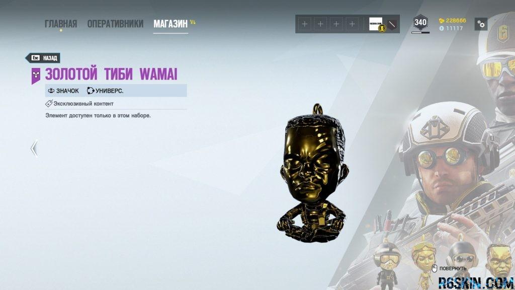 Wamai's Gold Chibi charm