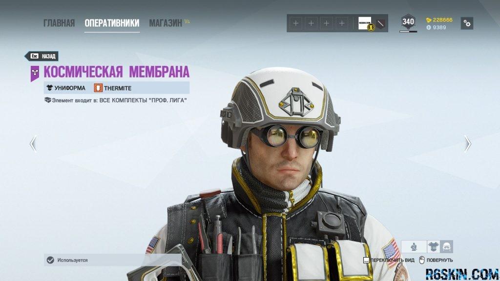 Crepuscule Goggles headgear