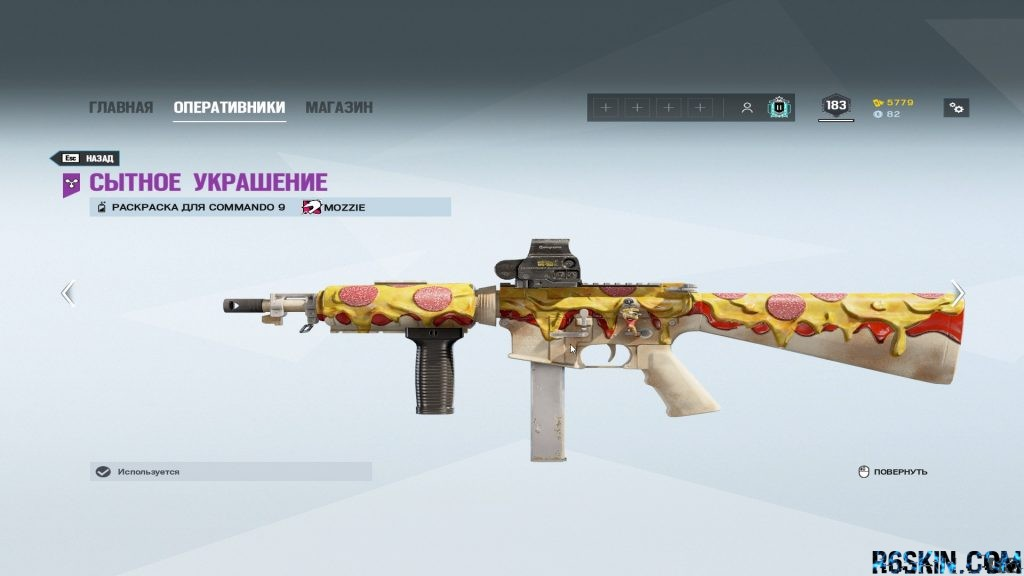 Commando 9 Tasty Toppings Weapon Skin
