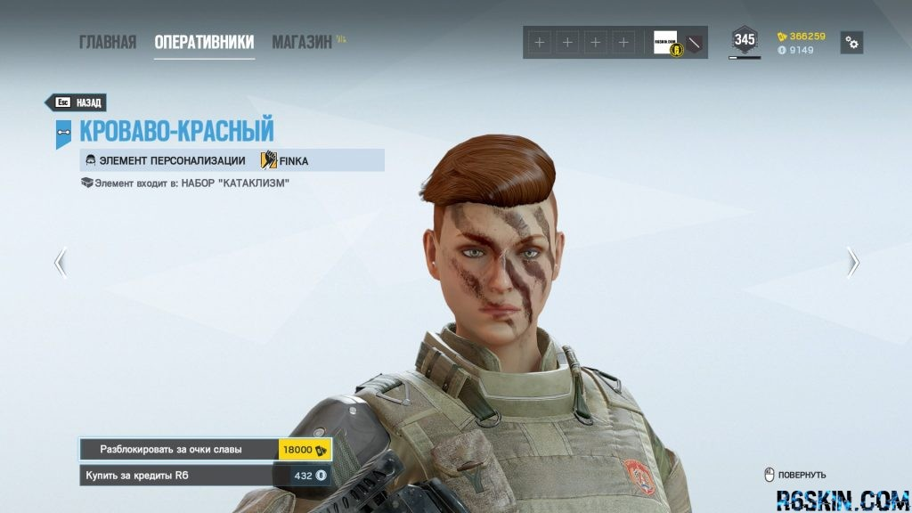 Blood Orange headgear